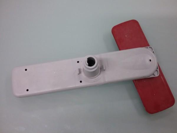 AEG F55420WOP Geschirrspüler - T.-Nr.: 1173644004 - Unterer Sprüharm