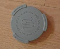 Siemens SE55M539 Salzbehälterdeckel