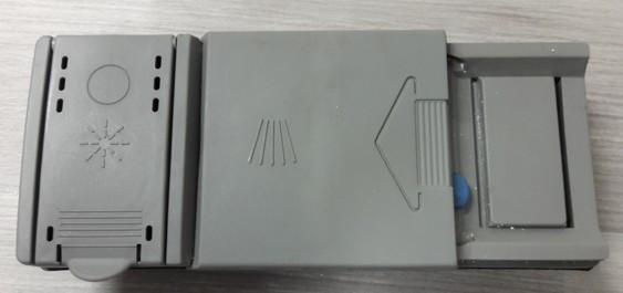 Bosch, SRI5615EU, Dosierbehälter, Spülmittel, Dosierer, gebraucht, Ersatzteil, Erkelenz