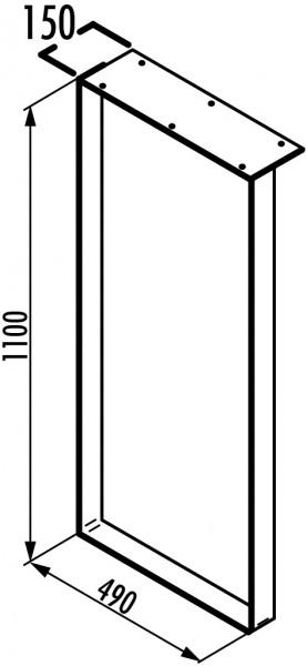 Naber, 3033095, Kufe für Bartheke, Edelstahl, H 1110 mm, Erkelenz